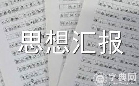 【精华】范文(通用七篇)