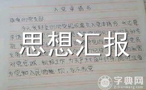 【热门】季度范文集锦13篇
