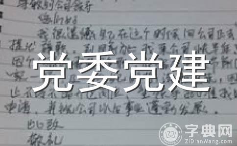 【必备】范文(精选十一篇)