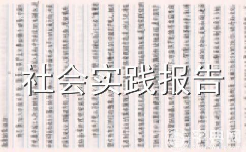 ★年总结范文汇编10篇