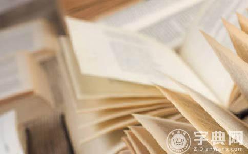 联营合同公证书